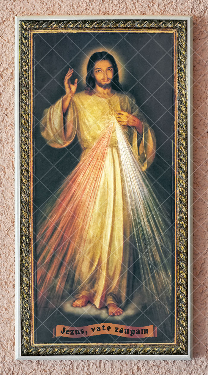 Usmiljeni Jezus